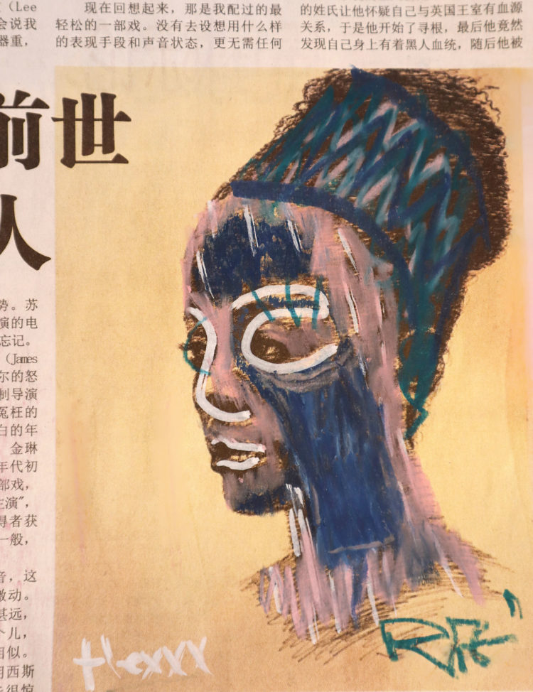 Portrait of a woman with the title 'Mrs. Yange'. The artist Kevin Reismann painted this artwork on newspaper, using chalk.