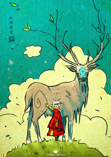 Digital artwork titled 'Friends'. Illustration of a girl standing next to a large deer and petting it. She is wearing a red robe and the deer has got a blue mark on his forehead. They are standing in front of yellow clouds and a turquoise sky - Matthias Derenbach